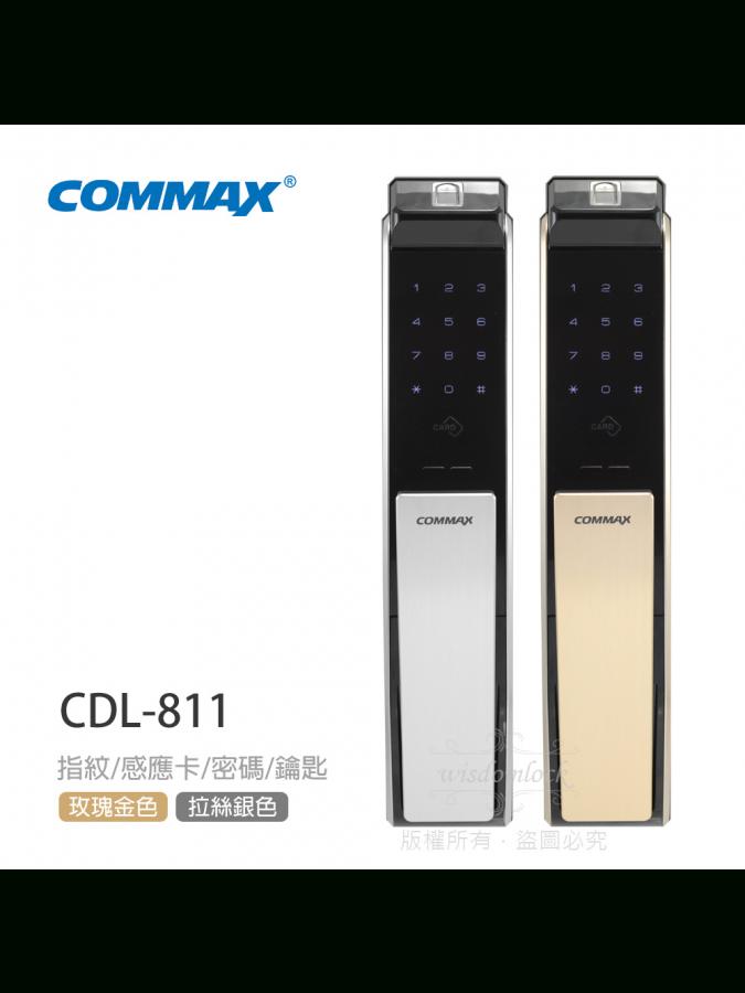 COMMAX電子門鎖 CDL-811P